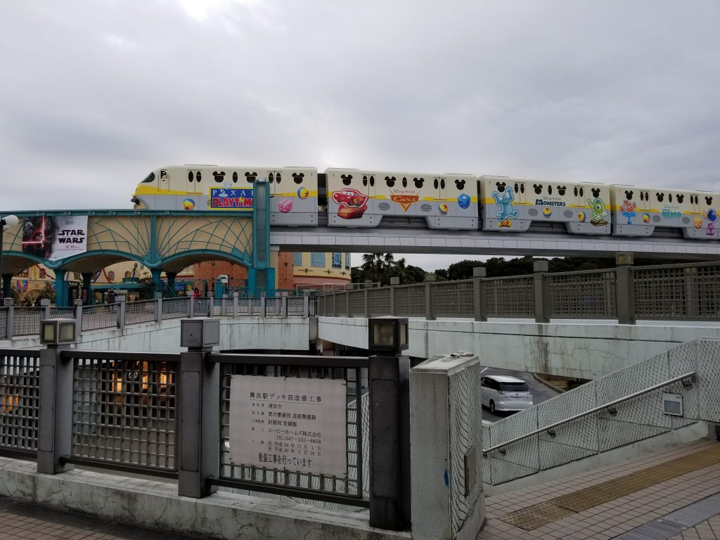 Disney Sea Train