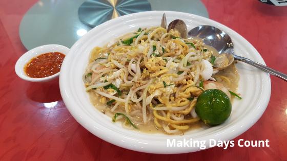 Penang Seafood Restaurant La La Noodles